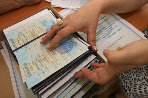 Нострификация диплома через официальный сайт